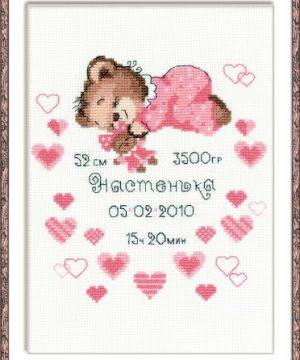 Girls Birth Announcement Stitch Kit