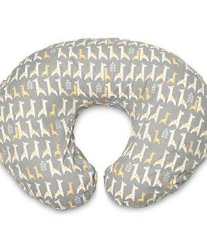 Boppy Original Nursing Pillow Cover, Gray Giraffe